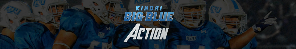 近畿大学体育会アメリカンフットボール部,KINDAI BIG BLUE