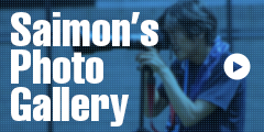 Simon'sPhotoGallery